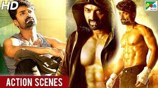 Nandamuri Kalyanram Best Action Scenes | Tabaahi Zulm Ki (ISM) Full Hindi Dubbed Movie