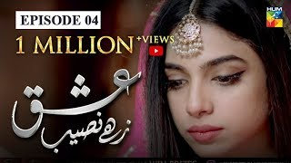 Ishq Zahe Naseeb Episode #04 HUM TV Drama 12 July 2019
