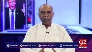 Zardari behind Benazir, Murtaza Bhutto's murders - 21 September 2017 - 92NewsHDPlus