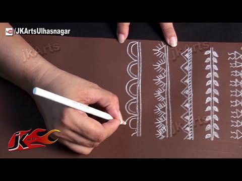 Warli Painting Borders (#2) - JK Arts 549