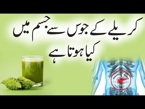 What Happens In Your Body If You Drink Bitter Gourd Juice Daily