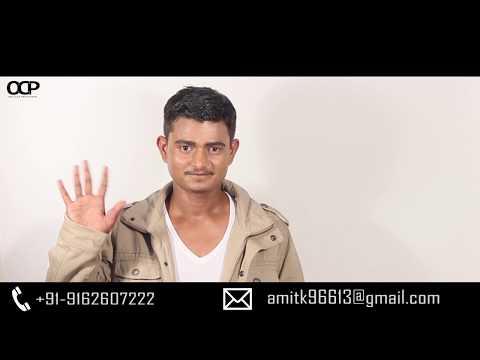 Amit Kumar Introduction Audition Portfolio