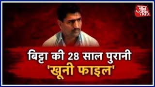 Exclusive: JKLF Leader Bitta Karate Admits To Killing Over 20 Kashmiri Pandits