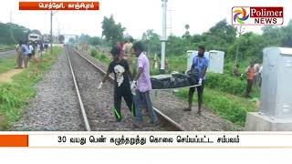 A 30-year-old girl was killed on potheri Railway station