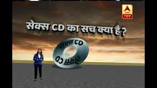 Jan Man: Know entire truth behind alleged Rajesh Munat's sex CD case