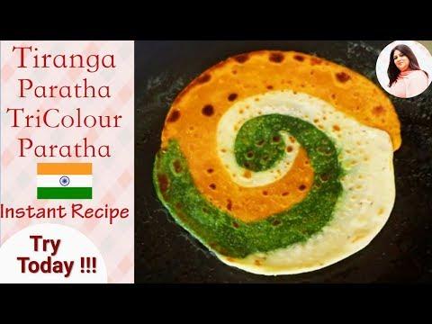 Tiranga Paratha Recipe,Tri-colored paratha, मेहमानों के लिए बनाएं यह टेस्टी चटपटा तिरंगा पराठा