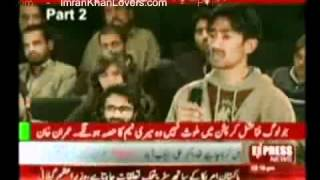 Imran Khan - Facing Public in Front Line with Kamran Shahid P-2