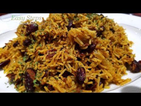 Kidney Beans Rice Pilaf Recipe