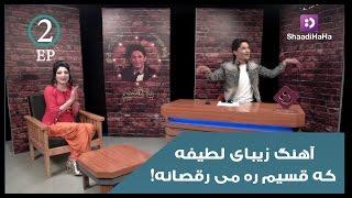 Dunya Ghazal - Ghamhaye Tura - Vidly xyz