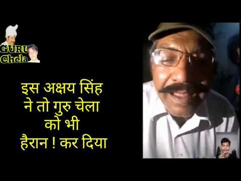 हजारों मील दूर से दिमाग पढ़ने का जादू,Mind Reading magic trik in hindi, GuruChela jadu,