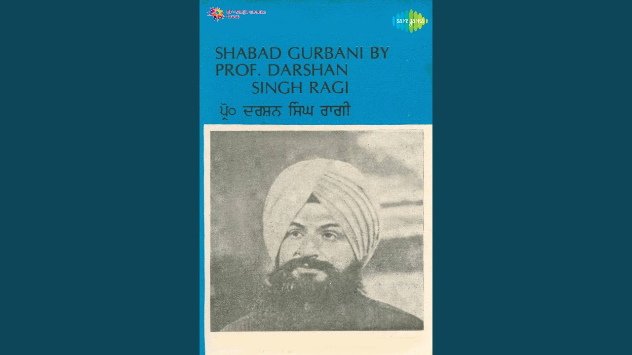 Prof. Darshan Singh Khalsa - Mera Har Prabh Dasso