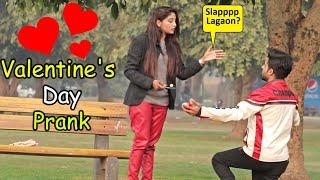 Valentine Bano Gi Mera Prank | Valentine's Day Special 2021 | LahoriFied