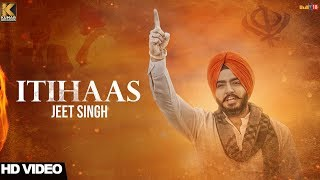 Latest Punjabi Songs 2017 | Itihaas | Kamaljeet Singh | New Punjabi Songs 2017