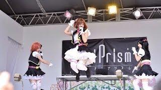 広島フラワーフェスティバル5/4、 RCCオリーブステージ「アニプリズム」にて、 ラブライブ!バンドLDMのボーカル3人の ユニット「LDM girls」の出演映像です。  次回はバンド編成でライブ! 6/21 音速彼女3 @ club 4.14  http://twipla.jp/events/86102