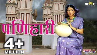 Superhit Rajasthani Folk Songs 2018 |