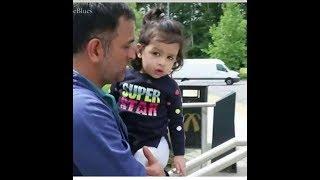 Ms Dhoni Daughter Ziva Dhoni Very Cute Video    Sakshi Dhoni