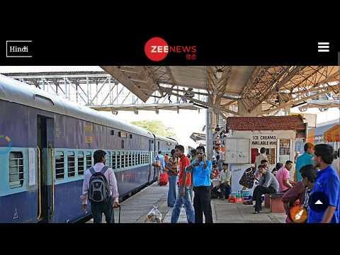 Railway Group- D EXAM DATE & EXAM CENTER Announced / Railway ALP & technician exam Date & Admit card