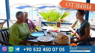 Отзывы о недвижимости в Турции: влюбились в Аланию || Restproperty недвижимость турция алания Turkey