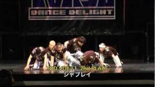 JAPAN DANCE DELIGHT VOL.17 FINALIST PART1