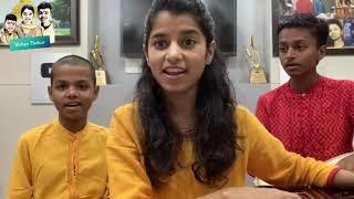 Chalat Musaafir Moh Loya Re (COVER) Maithili Thakur , Rishav Thakur & Ayachi Thakur