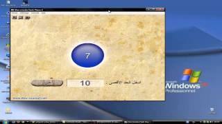 #x202b;برنامج لعمل مسابقات و سحب رقم أو إسم عشوائي#x202c;lrm;