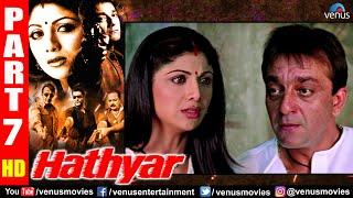 Hathyar Part 7 | Sanjay Dutt | Shilpa Shetty | Sharad Kapoor | Sachin Khedekar | Hindi Action Movies