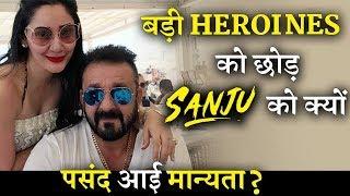 How Sanjay Dutt Found His Love in Manyata Dutt?