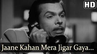 Jaane Kahan Mera Jigar Gaya , Mr & Mrs. 55 Songs , Guru Dutt , Madhubala , Mohd. Rafi , Filmigaane