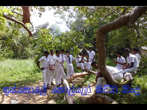 Xxx Mp4 Sri Lankan School Student Sing Song See This Video For Ampara 3gp Sex