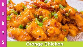 Orange Chicken Chinese Recipe in Urdu Hindi  - RKK