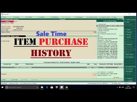 Tally ERP 9 - Item Purchase History - Sale Time☑️
