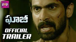 Ghazi Telugu Movie Official Trailer | Rana Daggubati | Taapsee | Kay Kay Menon | PVP | #GhaziTrailer