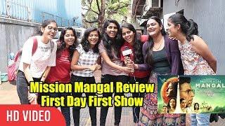 Mission Mangal Movie Public Review | First Day First Show | Akshay kumar, Vidya Balan