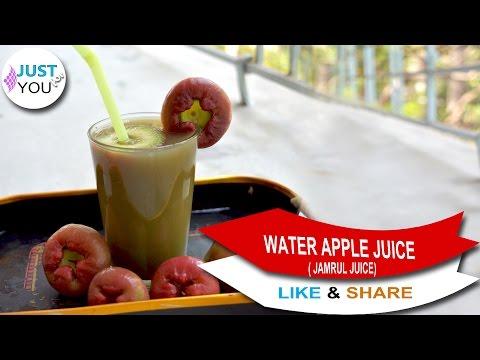 Water Apple or Java Apple or Jamrul Juice Recipe🍹