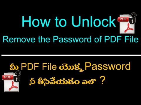 How to Unlock a Password Protected PDF File in Telugu