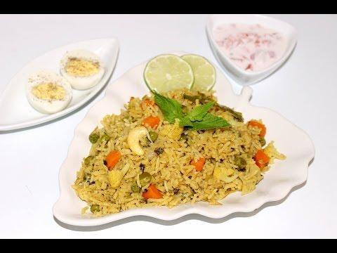 വെജിറ്റബിൾ പുലാവ് | Quick and Easy Vegetable Pulav/Rice for Lunch Box | Indian One pot meal