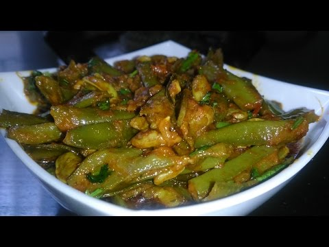 VALOD NU SHAK - Indian Flat Bean Curry -  VAL PAPDI KI SABJI - SIMPLE, SATVIK,NO ONION NO GARLIC.