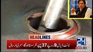 6am News Headlines   30 May 2020   24 News HD