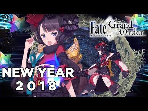 NEW YEAR SALT 2018 - Fate/Grand Order