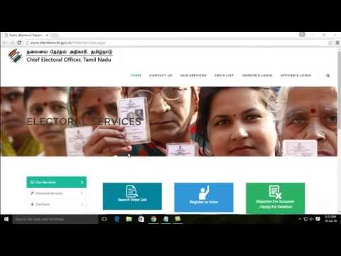 How to Correct Voters ID Card Online - Tamil Tutorials