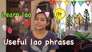 lao Videos - Videos Run Online