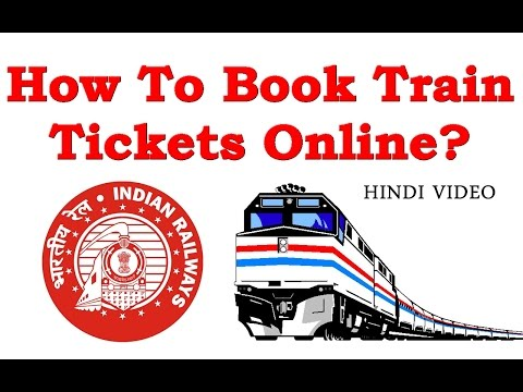How To Book Train Tickets Online In India [online train ticket booking]