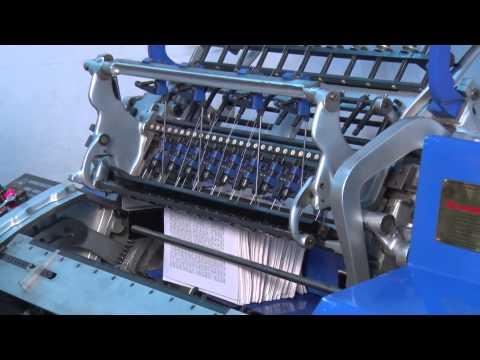 THREAD BOOK SEWING MACHINE KMC 5000