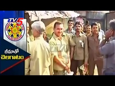 Corruption in RTC Employees PF | Rs 315 Crores Corruption By RTC | TV5 News
