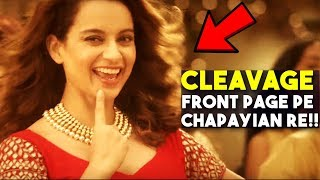 Kangana Ranaut BAMBOOZLED all the THARKIS with her new Diva Song of AIB