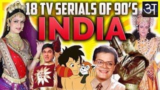 18 नब्बे के दशक के दूरदर्शन के धारावाहिक || 18 Doordarshan Serials From The 90s.