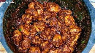 Download Simple&Tasty Chicken Fry..!|||| Chicken Fry Recipe Video