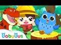 動物世界冒險   最新森林動物兒歌   認知童謠   認識動物卡通   寶寶巴士   奇奇   BabyBus