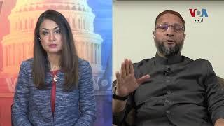 Asaduddin Owaisi reacts on India