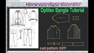 Optitex Shirt Tutorial | Shirt Design by Optitex Software